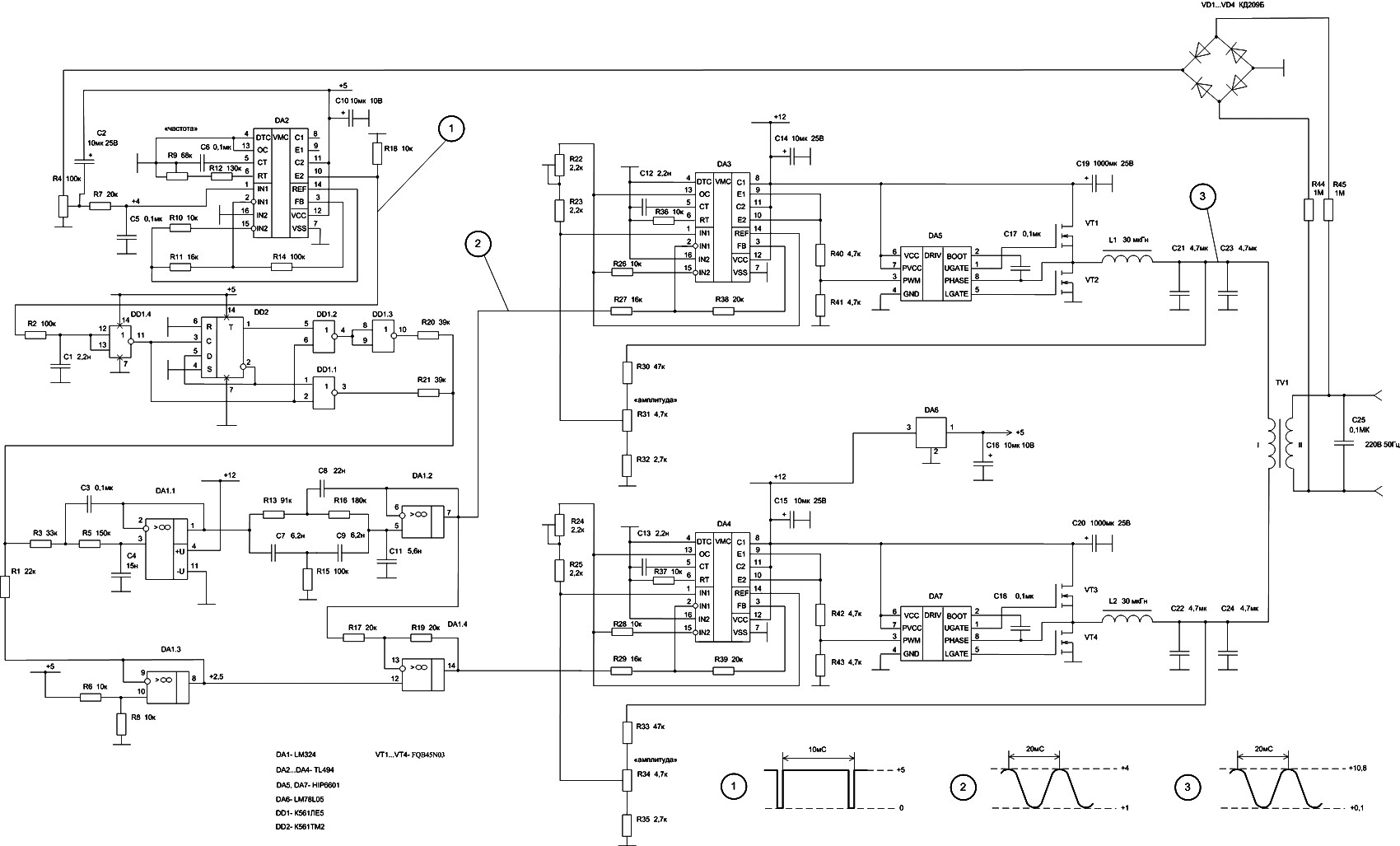 12 220v Converter With Sine Output Power Supply Circuits Circuit Diagram Of
