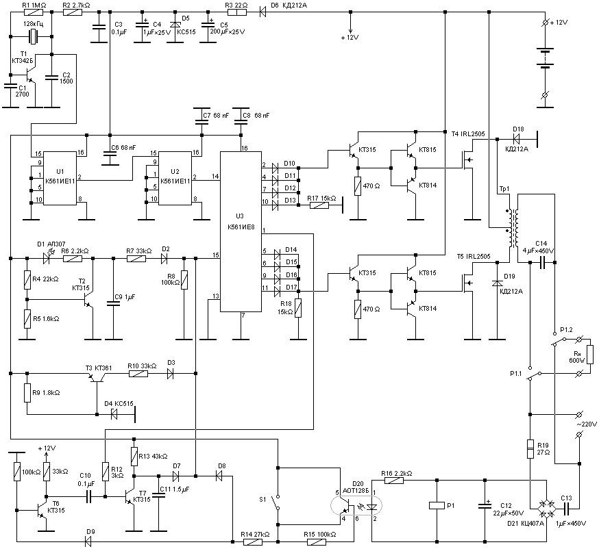 600 watts UPS circuit - Power Supply Circuits on 3 wire wiring diagram, circuit diagram, ups power diagram, as is to be diagram, led wiring diagram, how ups works diagram, ups line diagram, ups transformer diagram, apc ups diagram, electrical system diagram, ac to dc converter diagram, smps diagram, ups backup diagram, ups installation diagram, ups pcb diagram, exploded diagram, ups wiring diagram, ups inverter diagram, ups block diagram, ups cable diagram,