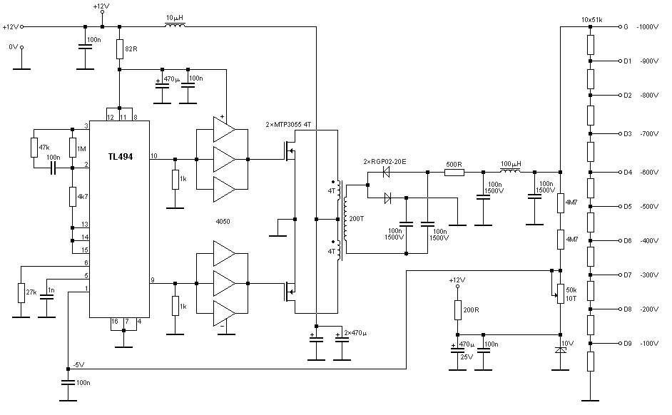 Stable Power Supply For High