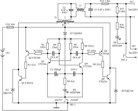 uninterruptible power supply power supply circuits rh powersupply33 com uninterruptible power supply circuit diagram uninterruptible power supply (ups) basic circuit diagram
