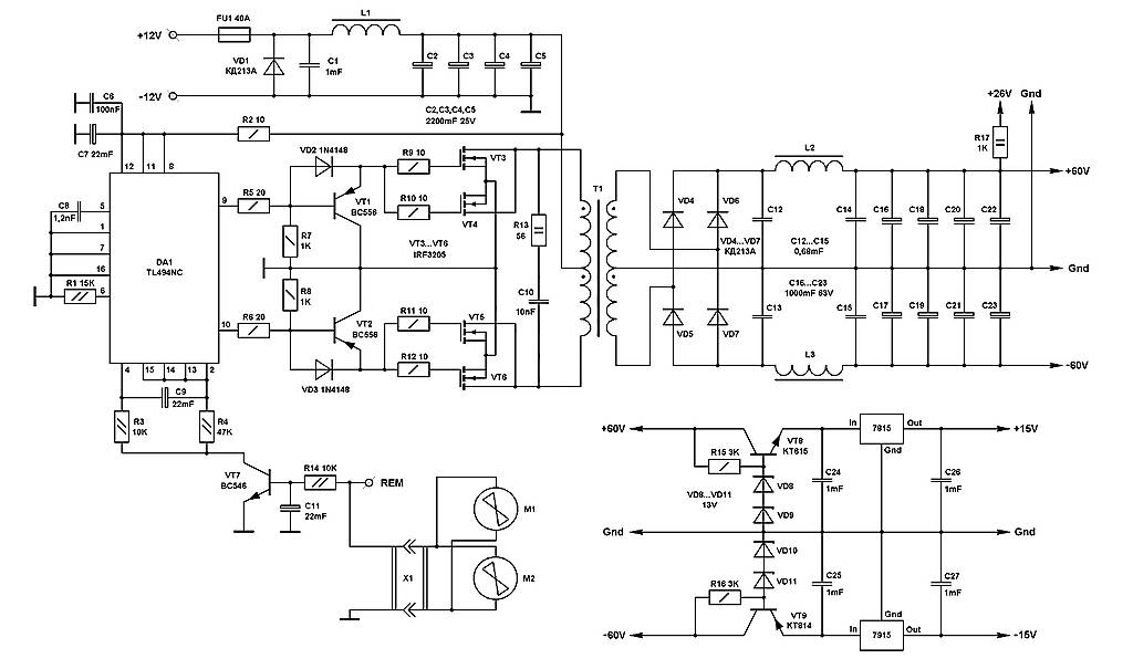 450w Puter Power Supply Circuit Diagram - Wikishare