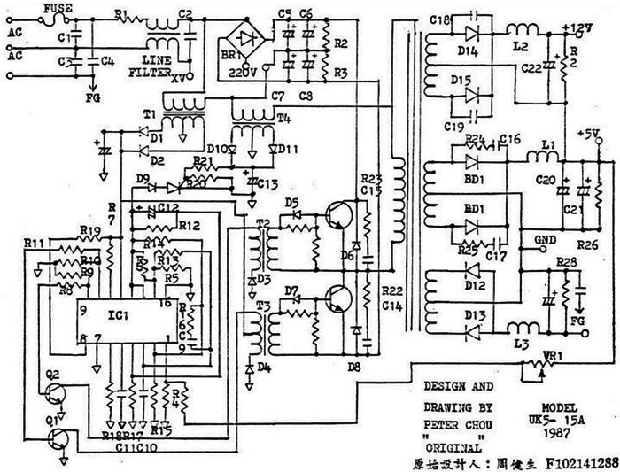 How To Repair Computer Power Supply - Power Supply CircuitsPower Supply Circuits